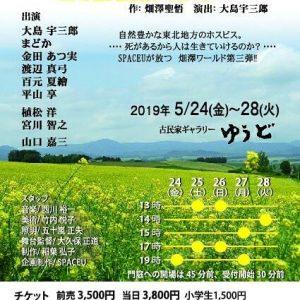 https://inception34.jp/wp/wp-content/uploads/2019/05/f0138311_01341425.jpg